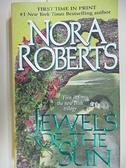 【書寶二手書T5/原文小說_AAK】Jewels of the Sun_Nora Roberts