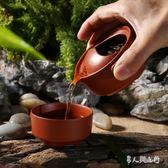 一杯紫砂快客辦公功夫陶瓷家用泡茶壺  Dhh6829【男人與流行】