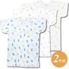 DL日本短袖跳舞熊純綿肚衣(兩件組) 夏季涼感 純棉親膚 新生兒服 紗布衣 嬰兒服 和尚服【GA0029】