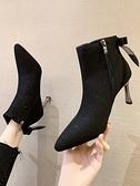 細跟靴短靴女2021秋冬新款網紅亮片尖頭馬丁靴瘦瘦靴時尚細跟高跟時裝靴 芊墨左岸