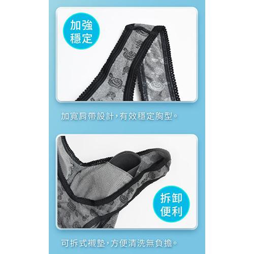 【大銀家】京美 機能型涼感內衣2件組