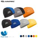 AROPEC 成人泳帽 Shell A 萊卡泳帽 Nylon/Lycra (7色) CAP_L1M