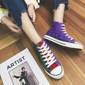 夏季韓版潮流港風ulzzang男鞋子情侶款帆布鞋男生鴛鴦鞋原宿學生 卡布奇诺