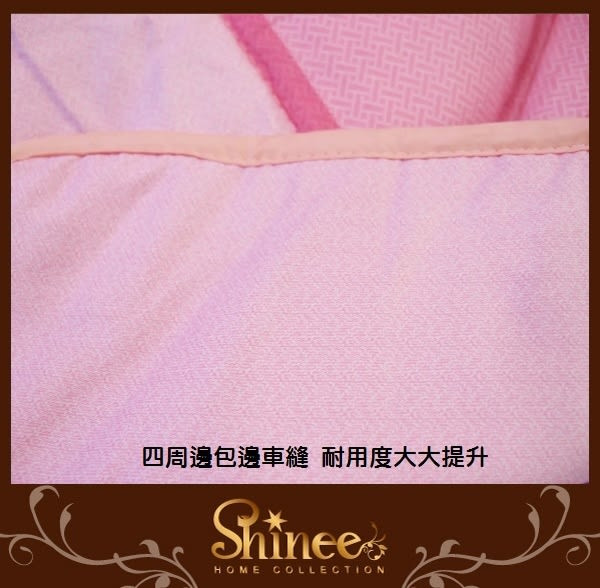 原價2680元↘SHINEE《羅曼花》雙人加大精梳棉夏季涼被 一入(158X196cm)