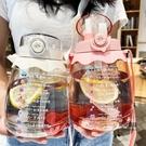 水杯女大容量帶吸管便攜可愛高顏值夏天季塑料杯子運動水壺瓶【聚物優品】