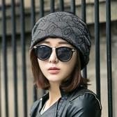 韓版時尚休閒堆堆帽女士套頭帽秋冬季包頭帽頭巾黑色帽子冬天羊毛