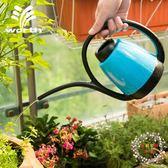 一件85折免運--園藝灑水壺澆花水壺家用澆花壺小型澆水淋花壺園藝工具