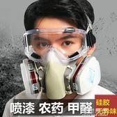 防毒面具口罩透氣噴漆專用農藥甲醛矽膠防塵面具工業煤礦粉塵面罩 流行花園