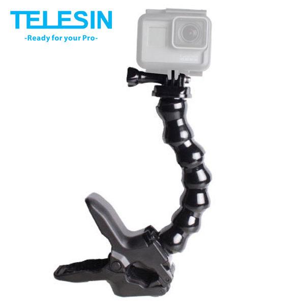 TELESIN GoPro 運動相機 專用 軟管 鯊魚夾