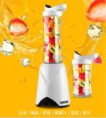 榨汁機便攜式榨汁機電動迷你蔬果汁機家用料理機嬰兒輔食機BL 【店慶8折促銷】