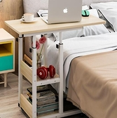 電腦桌 筆記本電腦懶人桌床上用升降電腦桌簡約臥室小書桌可行動床邊桌子 MKS韓菲兒