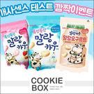 韓國 LOTTE 樂天 鮮奶棉花糖 牛奶...
