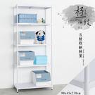 【 dayneeds 】極致工藝90X4...