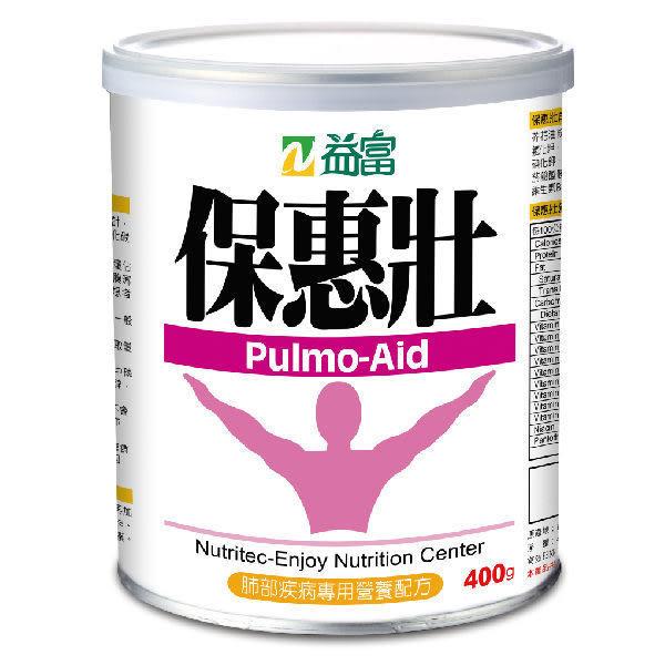 【益富】保惠壯 400g/ 罐
