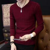 全館83折 秋冬新款男純色格子V領毛衣韓版修身長袖針織衫打底衫薄款潮流男
