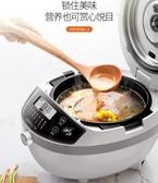 炒菜機全自動智能炒菜機器人炒菜鍋家用烹飪鍋 熊熊物語