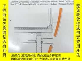 二手書博民逛書店罕見德語原版Detail建築細部雜誌,2006年6月,主題材料與