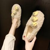 毛毛鞋女冬外穿韓版2019新款平底網紅捲毛羊羔毛加絨保暖豆豆棉鞋