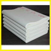 宣紙100張書法專用紙作品紙四尺生宣紙熟宣紙第七公社