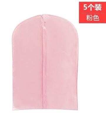 加厚衣服防塵罩5件套透明衣物收納袋掛袋西裝罩防塵袋大衣袋