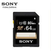 [富廉網] SONY 64GB SF-UY3 SDHC UHS-1 C10記憶卡 (SF-UY3)