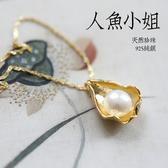 古典優美氣質淡水珍珠星點碎鑽925純銀藝術項鍊/設計家