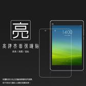 ◇亮面螢幕保護貼 MIUI Xiaomi 小米 小米平板 平板保護貼 亮貼 亮面貼 保護膜
