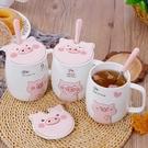 小豬杯大肚馬克杯帶蓋勺卡通杯燕麥杯牛奶杯陶瓷杯可愛大容量水杯