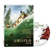 昆蟲LIFE秀 電影版 DVD