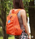 新款戶外旅游雙肩包防水女輕便登山旅行包運動休閑徒步背包男女 st3631『美好時光』