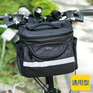 【貼心自行車活動萬用包】背包 置物包 收納包 單車樂 自由車袋 置物袋 收納袋 S-9192 [百貨通]