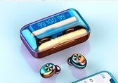 夏新無線藍牙耳機雙耳5.0運動跑步開車超長待機一對迷你隱形微小型入耳式 安雅家居館