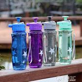多功能噴霧杯子噴噴水水杯戶外運動水壺兒童便攜創意學生夏季水瓶   電購3C