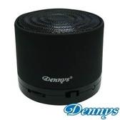Dennys 無線藍芽喇叭(BL-05) 馬卡龍黑 綠 白 / SKDEN-BL05BK / SKDEN-BL05G / SKDEN-BL05W