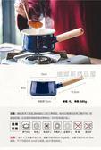 樹可琺瑯15cm日式福氣奶鍋加厚寶寶輔食搪瓷奶鍋燃氣電磁爐通用QM 維娜斯精品屋