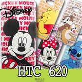 E68精品館 正版授權 迪士尼 HTC Desire 620 米奇米妮 透明殼 手機殼 軟殼 彩繪 卡通可愛 保護殼 保護套