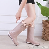慕格森雨鞋女成人水鞋防水防雨高低幫長短筒雨靴加厚經典防滑耐磨 蘿莉新品