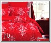 單人薄被單床包組/純棉SGS檢驗/MIT台灣製   花嫁  