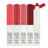 韓國 Apieu 隨身寶貝唇膏 1g多色可選 ◆86小舖◆