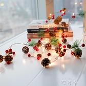 町目家裝飾品手工DIY鬆果LED燈串彩燈閃燈串燈房間佈置聖誕樹掛燈 町目家