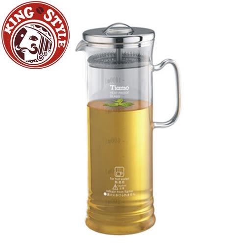 金時代書香咖啡 Tiamo 長型冷泡壺 玻璃壺 1000ml (HG1958)
