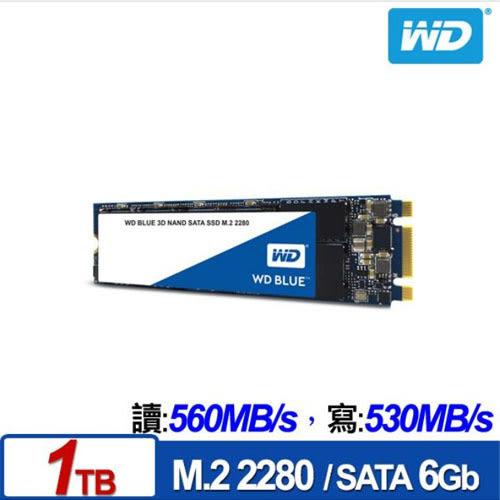 WD 藍標 SSD 1TB M.2 SATA 3D NAND 固態硬碟