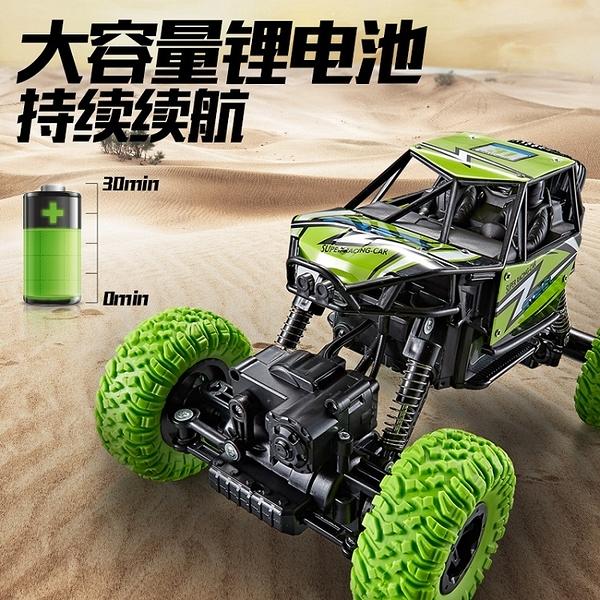 超大號攀爬車電動充電越野四驅高速遙控汽車大腳賽車兒童玩具 淇朵市集