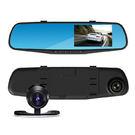 【Dr. Mango】德國藍玻技術4.3吋防眩光後視鏡雙鏡頭行車記錄器(+贈 8GTF卡 )