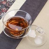 功夫茶具玻璃透明蓋碗三才泡茶【聚寶屋】