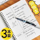 A5方格本軟線圈B5筆記本記事本手帳空白學生錯題小格子 時尚芭莎