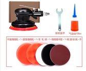 氣動打磨機工業級高速打蠟拋光機多功能汽車干磨砂紙機風動氣磨機YYS    易家樂