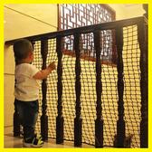 兒童樓梯陽臺防護網防墜網樓梯防護網兒童安全網護欄網0.8米*2米