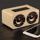 W5無線木質藍芽喇叭 音箱 音響(2色可選)