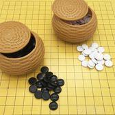 大號圍棋套裝 比賽圍棋 兒童學生初學者黑白棋 成人五子棋兩用 沸點奇跡